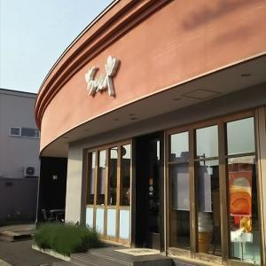 江別市野幌の老舗洋菓子店「ちとせや」が閉店!最終営業日は2019年12月8日[千歳屋製菓]