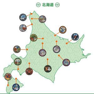 北海道各地に「ポケふた」ポケモンデザインのマンホールが次々に登場!場所と地図一覧あり