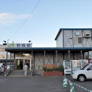【昭和】昔懐かしい江別市の風景写真まとめ【平成】