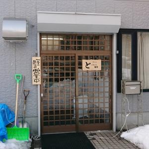 「カフェとっちゃん食堂」高砂駅前に新店舗オープン[江別市高砂町41-22]