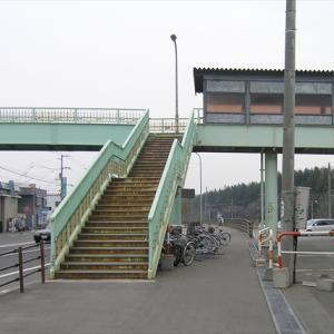 JR大麻駅の跨線橋(歩道橋)が架け替え予定 バリアフリー化へ[江別市大麻中町]