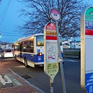 「ローカル路線バス乗り継ぎの旅Z」次回14弾は北海道?2020年8月 田中要次・羽田圭介の目撃情報が江別市など道内各地であり!