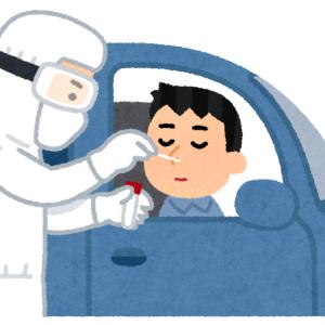 江別市PCR検査センター(ドライブスルー方式)開設、運営開始[北海道江別市]