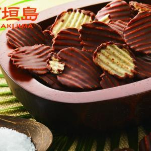 【ロイズ】石垣島フェア開催!南国フルーツのチョコレートが目白押し![江別市上江別437-15]