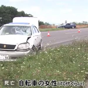 【事故】江別市対雁の道路で乗用車が自転車をはね女性死亡 20歳男性を逮捕