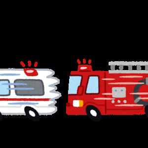 江別市大麻ひかり町 3番通でワンボックスカーが炎上する事故発生(2020年9月14日)
