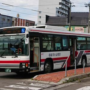 北海道中央バス2020年12月ダイヤ改正!変更後の時刻表あり