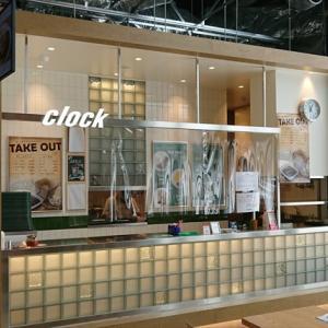 江別蔦屋書店の人気カレー店『clock』が閉店…[江別市牧場町]