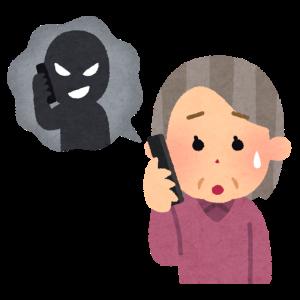 江別市など道内各地で還付金詐欺の予兆電話が発生中(2021年4月12日)