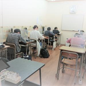 テスト前対策演習講習+オンライン講座の日曜日