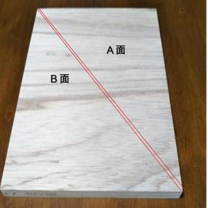 【A4モジ】ウェイブモジュール 平行四辺形ボード