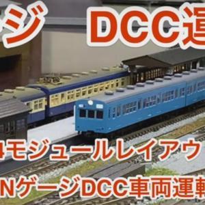 【雑談】鉄模のミライ・・・模型カスタマイズの極み