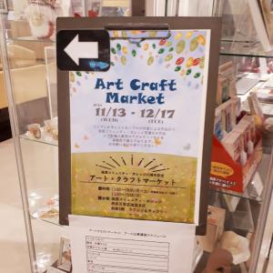 池袋コミカレ【アート・クラフトマーケット】に行ってきました♪