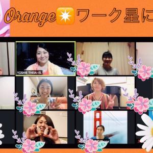 """7/7""""星に願いを〜過去のショックを癒すオレンジの12名のワーク無事終了&光の旅のスタート"""