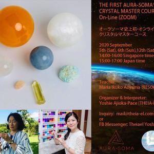 初オンライン・オーラソーマ®クリスタルマスターコース〜9月5,6,12〜シンガポールから5カ国