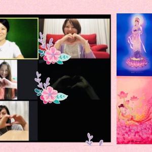 Red&Pink 愛のゲートへ全員でコミットメント〜グレートコンジャンクション目覚めのワーク