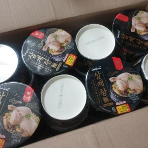 期間限定の参鶏湯麺!