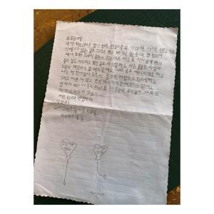 2002年5月のテミンの手紙@日本語訳