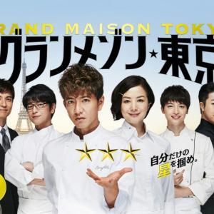 wavveで日本のドラマ一気見!