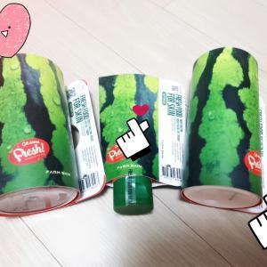 スイカのパッケージが可愛すぎる♡FRESH FOOD(フレッシュフード)のスキンケア