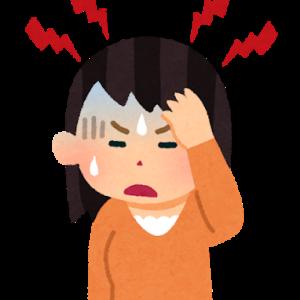 偏頭痛に悩まされた週末