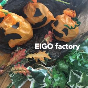 【幼稚園生・未就学児】ハロウィンでかぼちゃの苗を植えたよ/キンダー親子クラス
