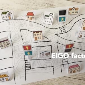 【幼稚園生・未就学児】自分の町を作ってみよう/キンダー親子クラス