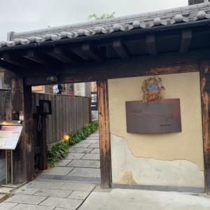 french o・mo・ya 奈良町 (フレンチオモヤ)