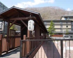 北海道旅行8  登別温泉地獄谷〜支笏湖