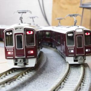鉄道利用について