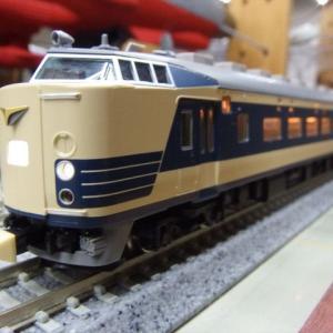 今週の一両 583系寝台特急電車