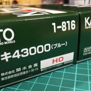 KATO HO タキ43000ブルー 入線