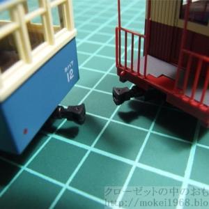 鉄コレ1/80ナロー 富井電鉄 猫屋線 蒸気機関車 朝顔連結