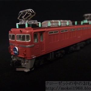 鉄道模型の撮影に 箱庭技研 ジオラマシート 漆黒