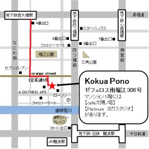 長堀鶴見緑地線【西大橋駅】から道案内