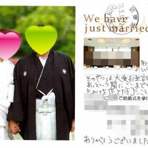 ●留学&海外勤務ありキャリアウーマンさん、年下君とご成婚♥~海外駐在員の婚活結婚相談所がお届け♪