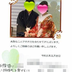 ●40代初婚さん同士のご結婚❤おめでとうございます!~海外駐在員の婚活結婚相談所がお届け♪