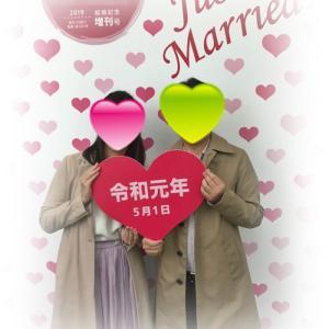 ●40代男性さんから入籍ご報告頂きました❤~海外駐在員の婚活結婚相談所がお届け♪</
