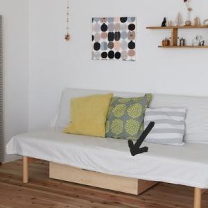 無印のベッド下収納ボックスをソファの下の収納に♪