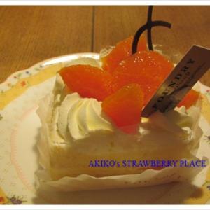 愛媛県のみかんのケーキ