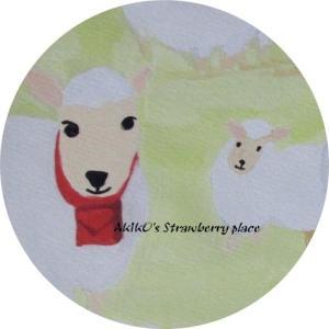 羊の手作りシール