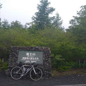 富士山御殿場口新五合目(富士ヒル、ツアー・オブ・ジャパンのネット観戦)