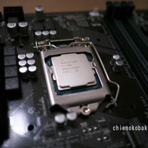 自作PCに挑戦!高機能かつ節約2017年仕様