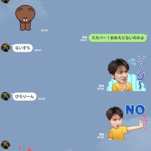 津軽の母と津軽出身の息子のリアルな会話