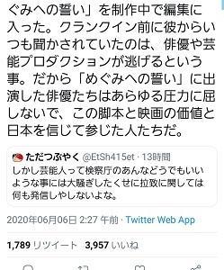 拉致、NHKの疑問と新聞はバカにしている
