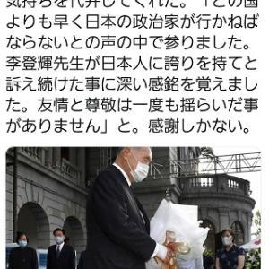 まだまだ日本は捨てたもんじゃない。
