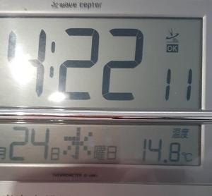 暖かい家って?想像ができない。