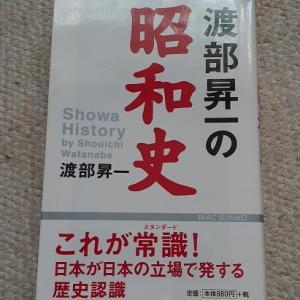 過去は変わらないけれど、日本への気持ちは変わる。