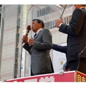 松尾あきひろ氏は自ら立憲共産党を名乗った。
