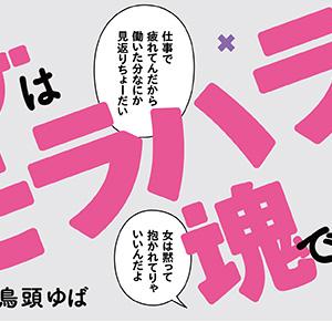【お知らせ】コミ劇で連載スタート